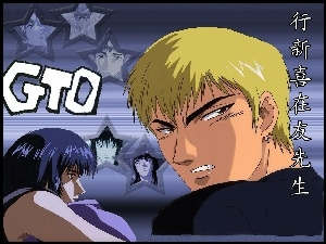 Great Teacher Onizuka, ludzie, gto, logo