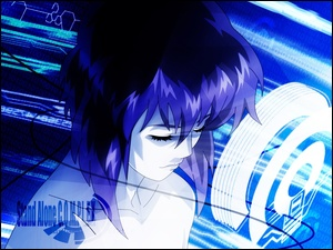 cd, Ghost In The Shell, kobieta