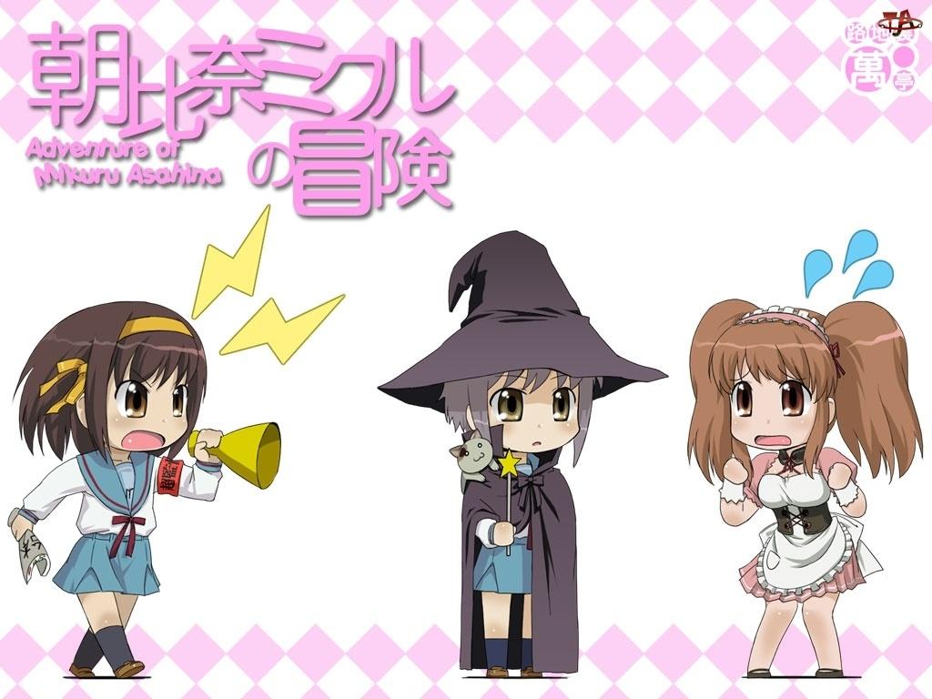 różczka, Suzumiya Haruhi No Yuuutsu, kapelusz