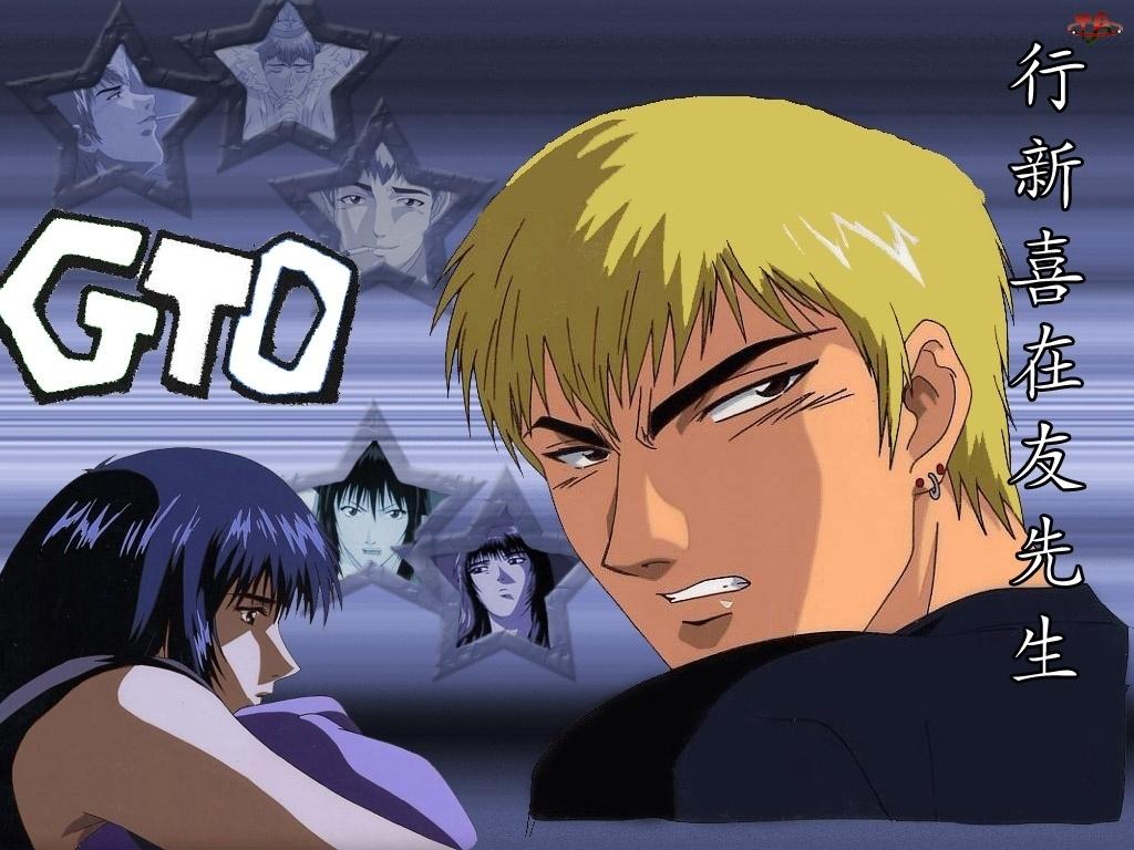Great Teacher Onizuka, ludzie, gto, logo