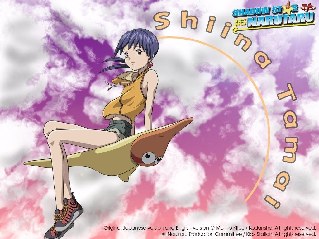 chmury, Narutaru Shadow Star, Shiina Tamai