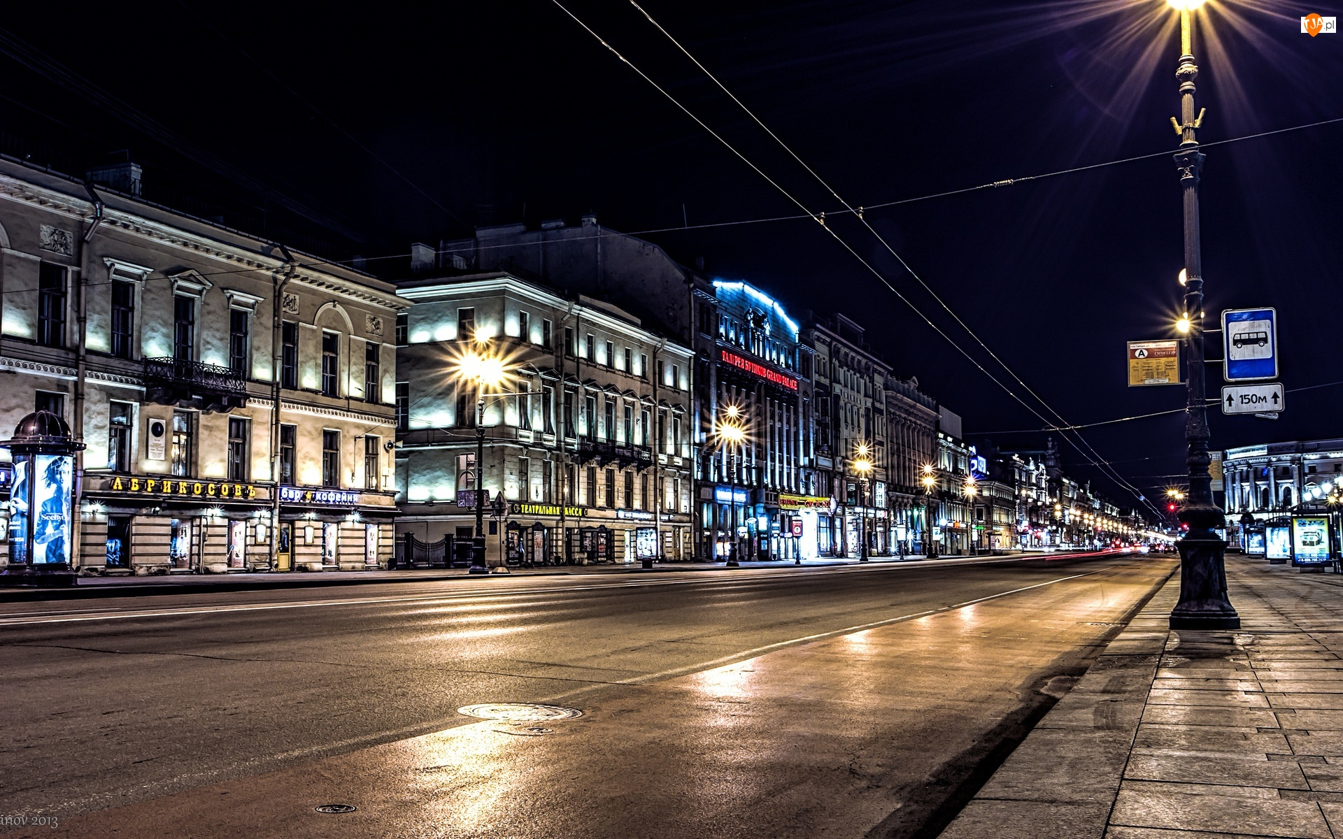 Rosja, Ulica, Latarnie, Budynki, Petersburg