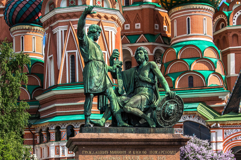 Pomnik, Plac, Cerkiew, Czerwony, Moskwa
