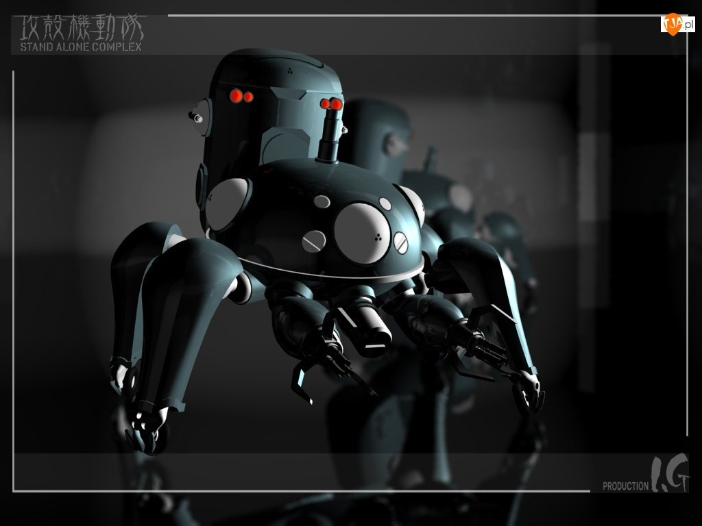 napis, Ghost In The Shell, robot