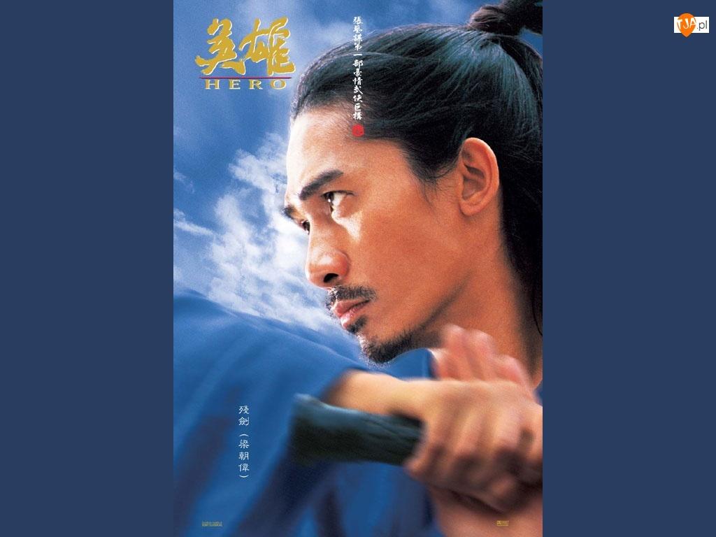 Tony Leung Chiu Wai, Hero, twarz