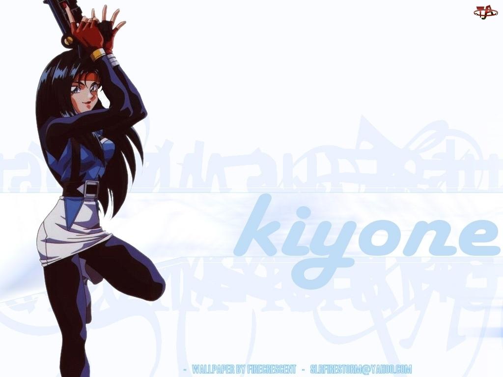 pistolet, Tenchi Muyo, Kiyone