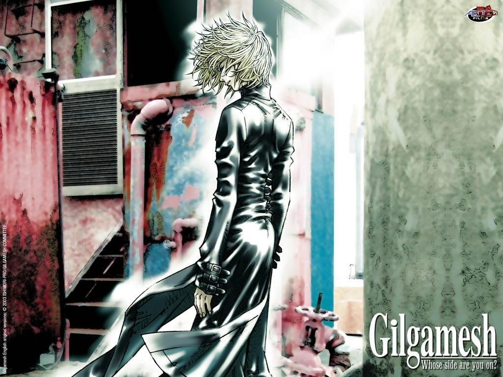 człowiek, Gilgamesh, postać