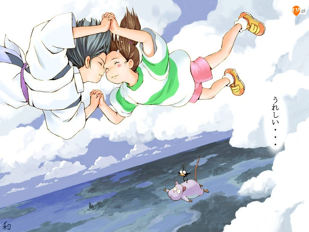 niebo, Spirited Away, ziemia