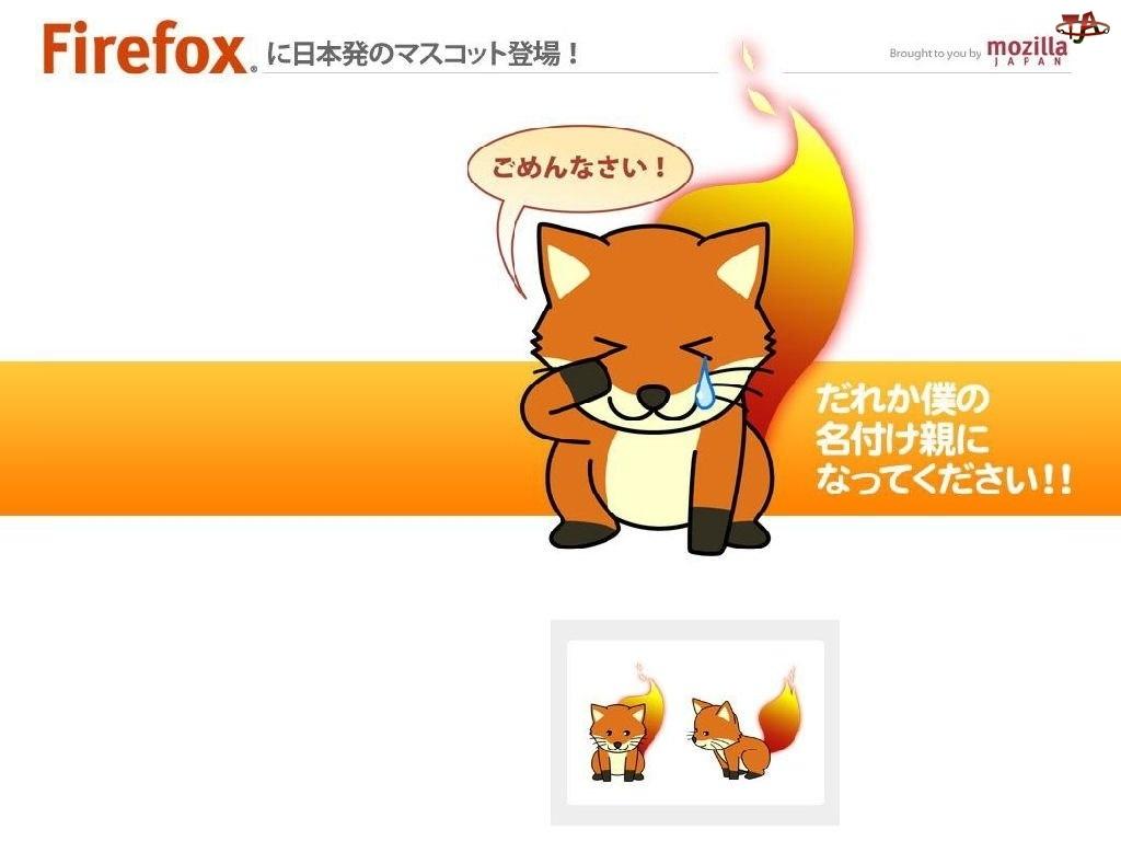 lis, FireFox, grafika, ogień