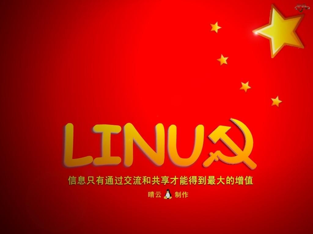 Linux, Gwiazdy, Komunizm, Pingwinek