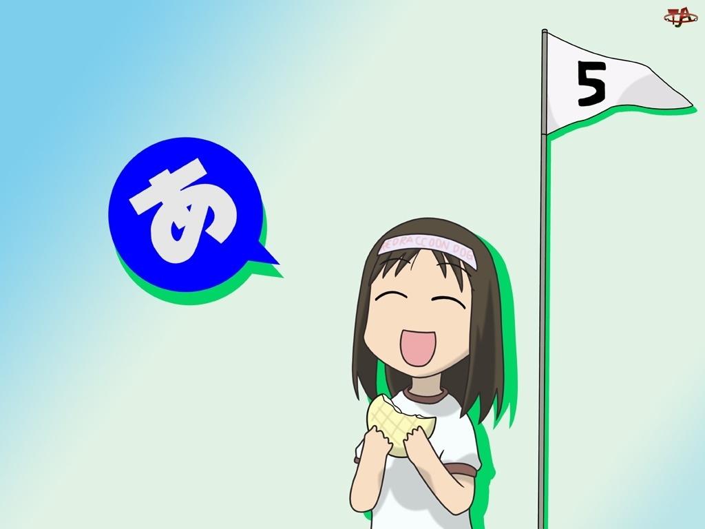 Azumanga Daioh, ciastko, flaga, dziewczyna