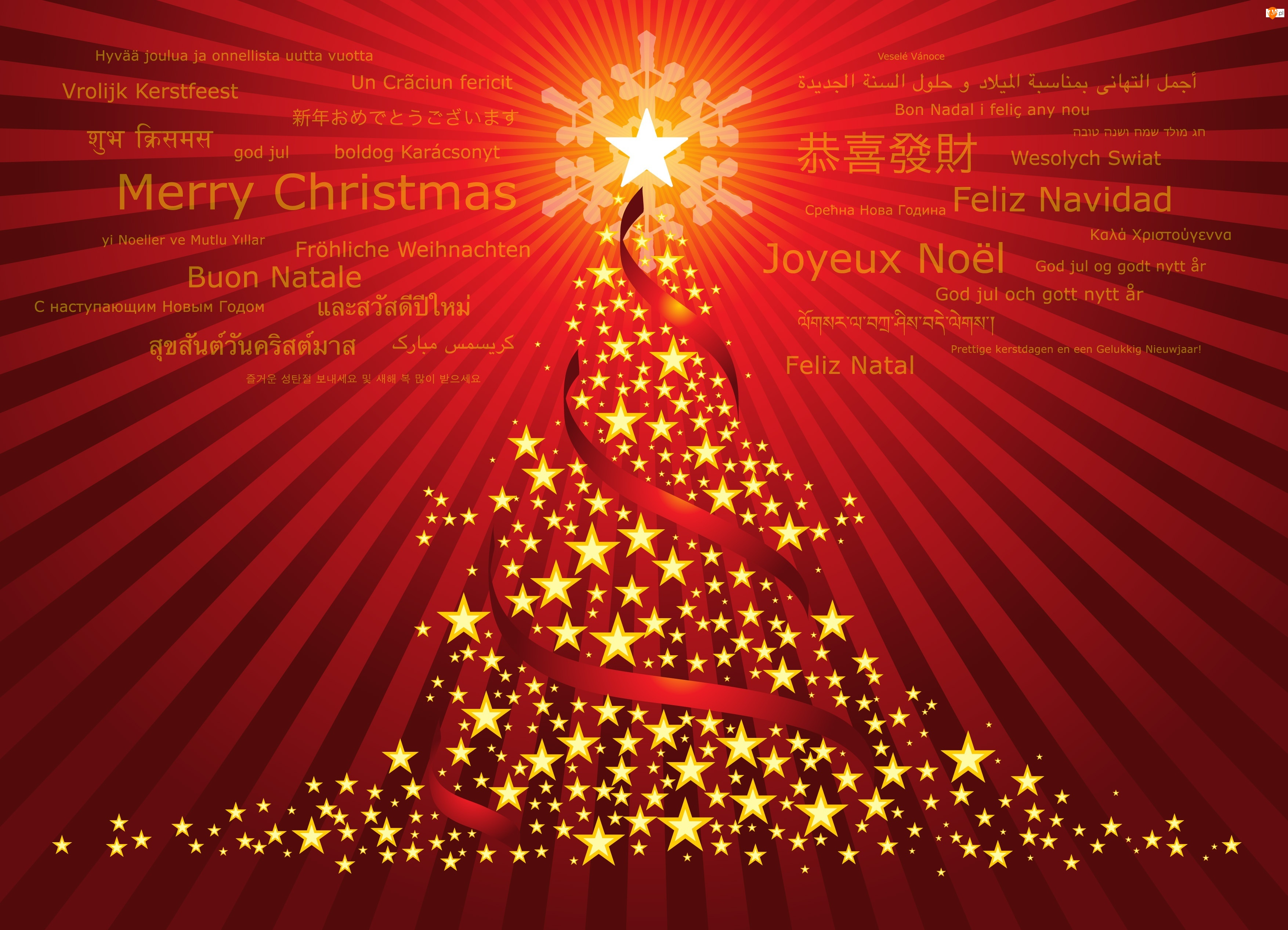Świąteczne, Choinka, Życzenia